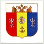 Герб города Аксай