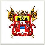 Герб города Новочеркасск